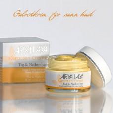 Gulrotkrem for sunn hud