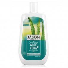 Jason98%  Aloe Vera gel